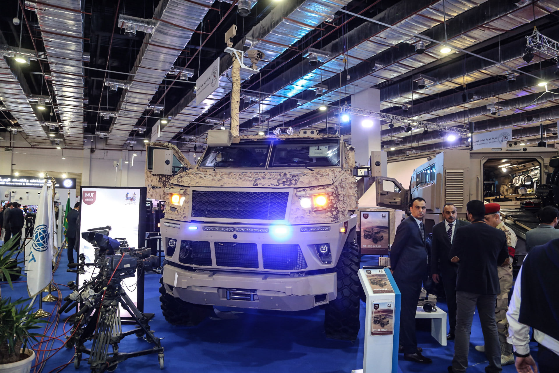 Egypt allocated EGP 7.3bn to develop military production