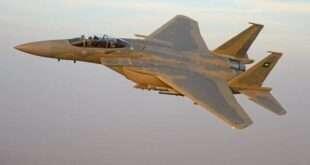 "Saudi's 'Eagle Fighter"""