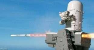 RAM missile