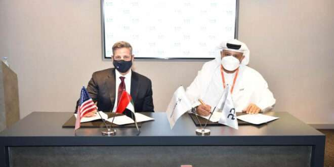 EDGE SIGNS MOU WITH LOCKHEED MARTIN