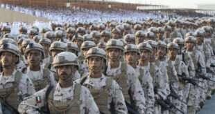 UAE Armed Forces